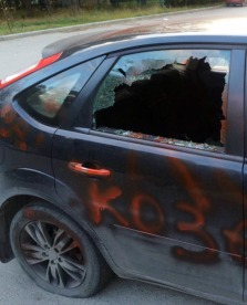 WHAT HAPPENED WHEN A SCORNED WIFE GOT ANGRY!