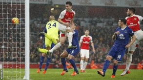 """WHEN WILL THE HONEYMOON BE OVER?..GUNNERS ASK...""""WE ARE USED TO ARSENAL LOSING UNEXPECTEDLY!"""""""